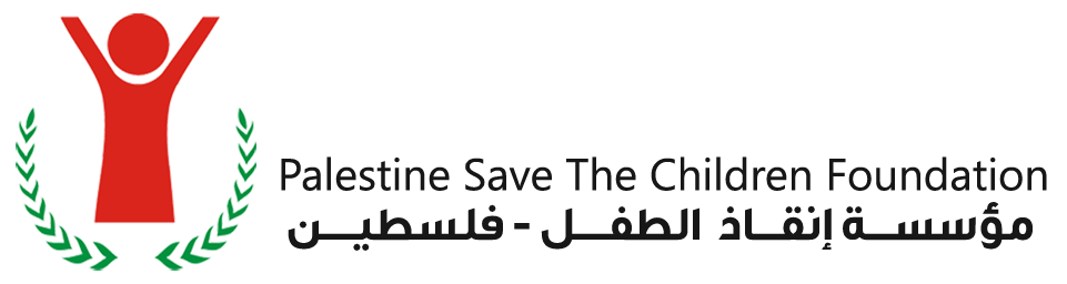 Home Page - Palestine Save The Children Foundation